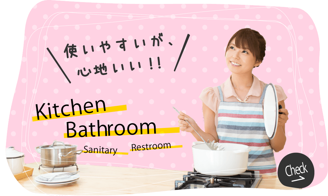 Kitchen Bath room Sanitary Rest room