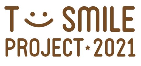 T-SMILEプロジェクト☆2021